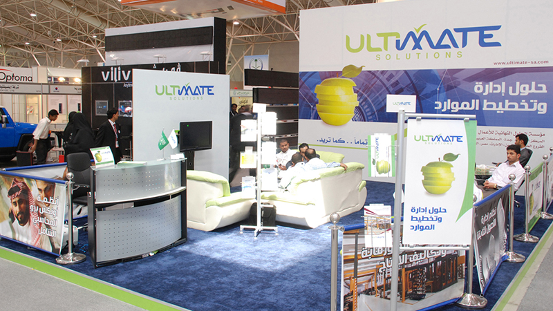 Ultimate Solutions at Gitex Riyadh - April 2010