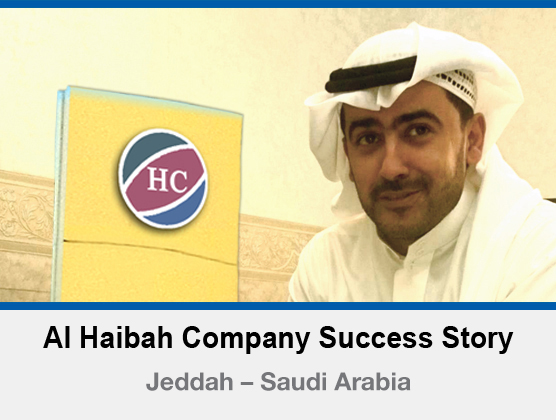 Alhaiba Company Success Story